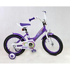 371741 фиолетовый (копировать)